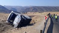 علت واژگونی اتوبوس اصفهان-رامسر مشخص شد