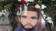 مرگ دلخراش کاووس نعمتی جوان ۲۴ ساله دهدشتی که فقط می خواست آپاندیس عمل کند+ عکس