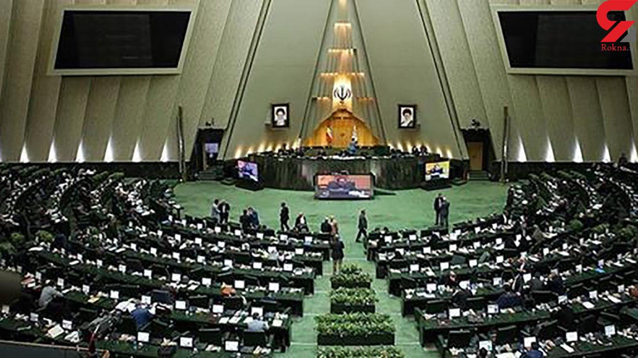 حضور 12 وزیر در کمیسیونهای تخصصی مجلس
