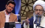 """بررسی فتوای آیت الله مکارم در مورد مسابقه تلویزیونی """"برنده باش""""/ رهبر انقلاب هم تذکری غیر مستقیم داد!"""
