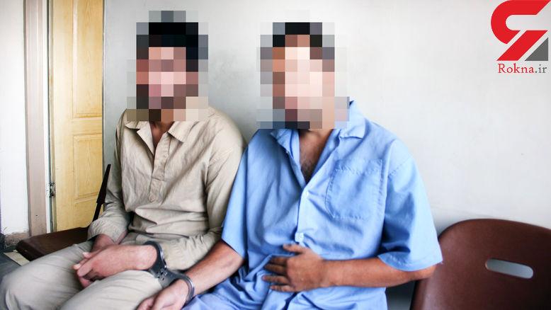 سعید می خواست زن دوم بگیرد اما عروس خانم رازش را فهمید +عکس