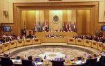 اتحادیه عرب خواستار آتشبس فوری در سوریه شد