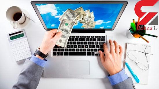 چالشهای کسب و کارهای اینترنتی بررسی شد
