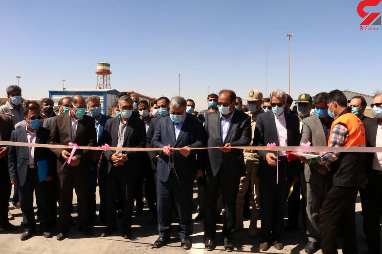 افتتاح جاده بین المللی گمرک دوغارون به گمرک اسلام قلعه