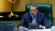 لاریجانی: طرحهای تشکیل وزارتخانههای جدید به کمیسیون اصلاح ساختار دولت ارجاع شود