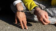 دستگیری 9 سوداگر مرگ در چهارمحال و بختیاری