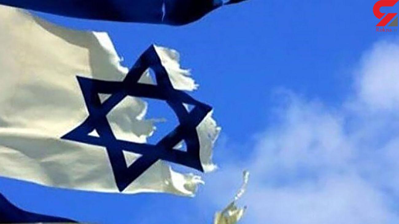 رسوایی جدید رژیم اسرائیل + عکس