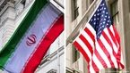 آخرین خبر از تبادل زندانیان میان ایران و آمریکا