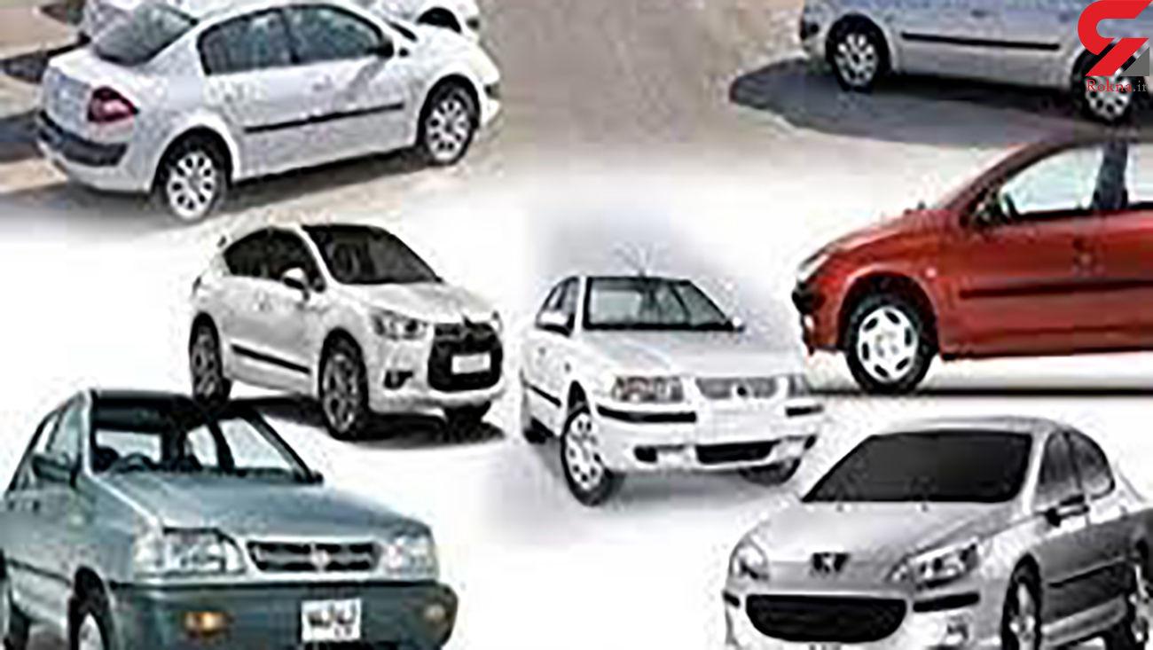 قیمت پراید به 110 میلیون تومان رسید / ادامه کاهش قیمت خودرو