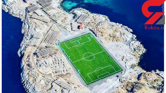 زمین فوتبال رویایی وسط یک جزیره + عکس