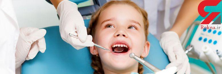 اهمیت دندان شیری در کودکان