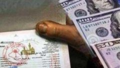 بانک مرکزی عراق برای تامین ارز زائران اربعین همکاری نمی کند