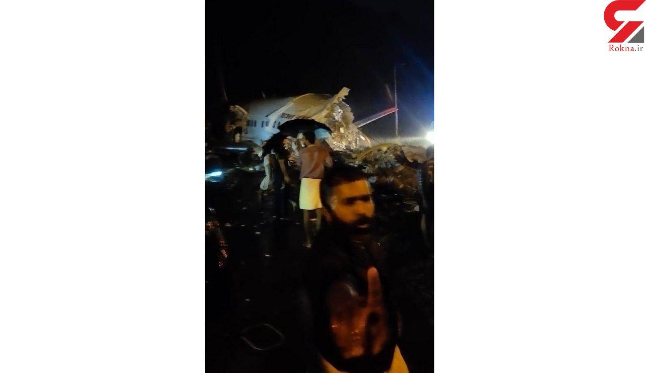 اولین تصویر از سقوط هواپیمای مسافربری در هند با 191 مسافر
