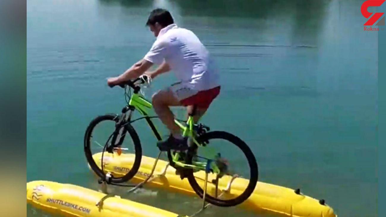 ترکیب قایق سواری و دوچرخه سواری + فیلم