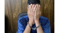 دستگیری سارق حرفه ای در ماهشهر
