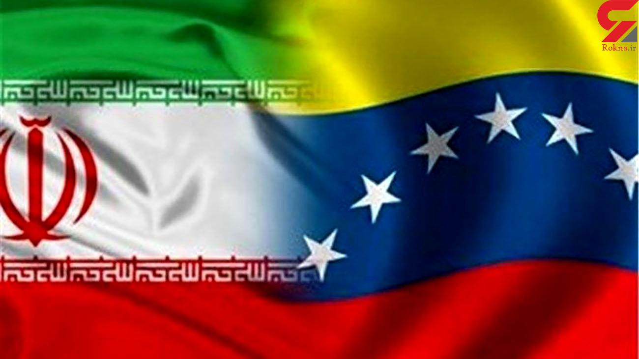 ادعای فرود یک هواپیمای ایرانی در ونزوئلا