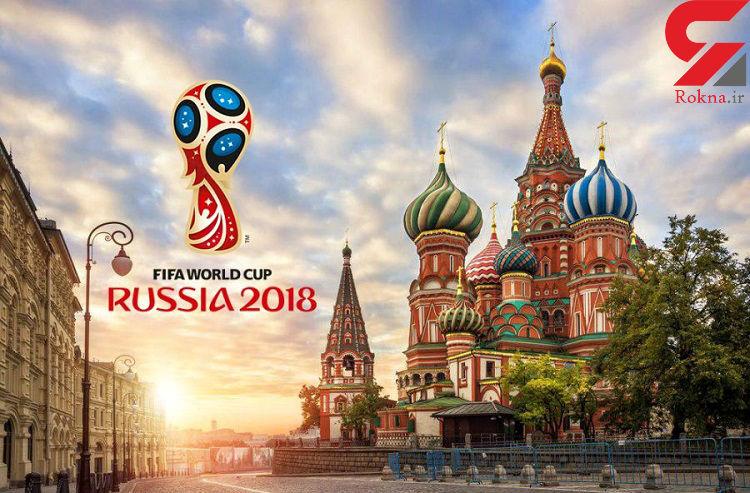ویژه برنامه های تلویزیون برای پوشش جام جهانی