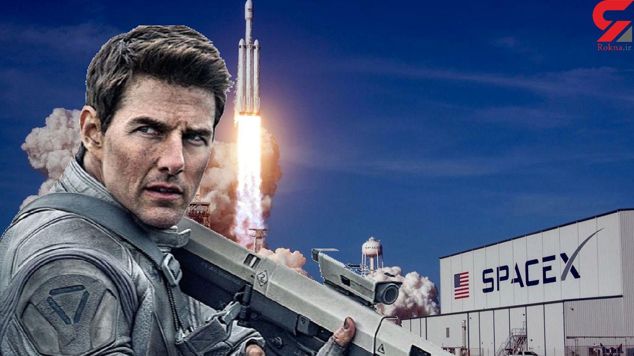 تام کروز به فضا می رود + عکس