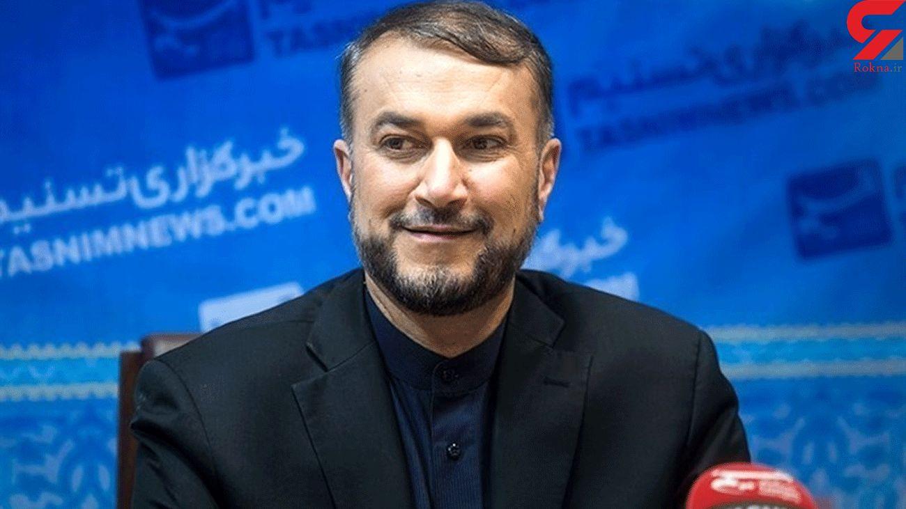 Iran Updates List of Americans Involved in Assassination of Gen. Soleimani