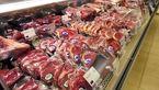 آخرین قیمت گوشت قرمز و دام زنده در بازار