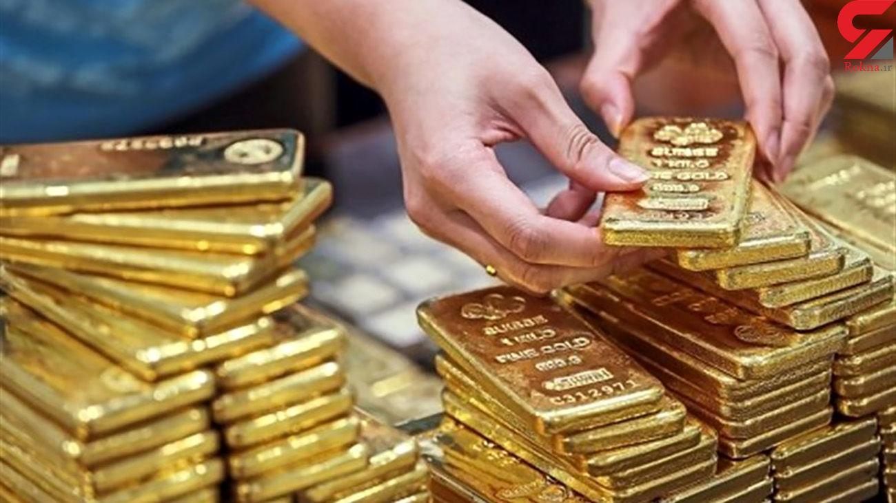 قیمت جهانی طلا امروز اعلام شد