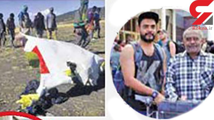 خوش شانس ترین مرد جهان / او سوار هواپیمای مرگ نشد + عکس