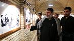 خانه تاریخی امام خمینی (ره) در نجف