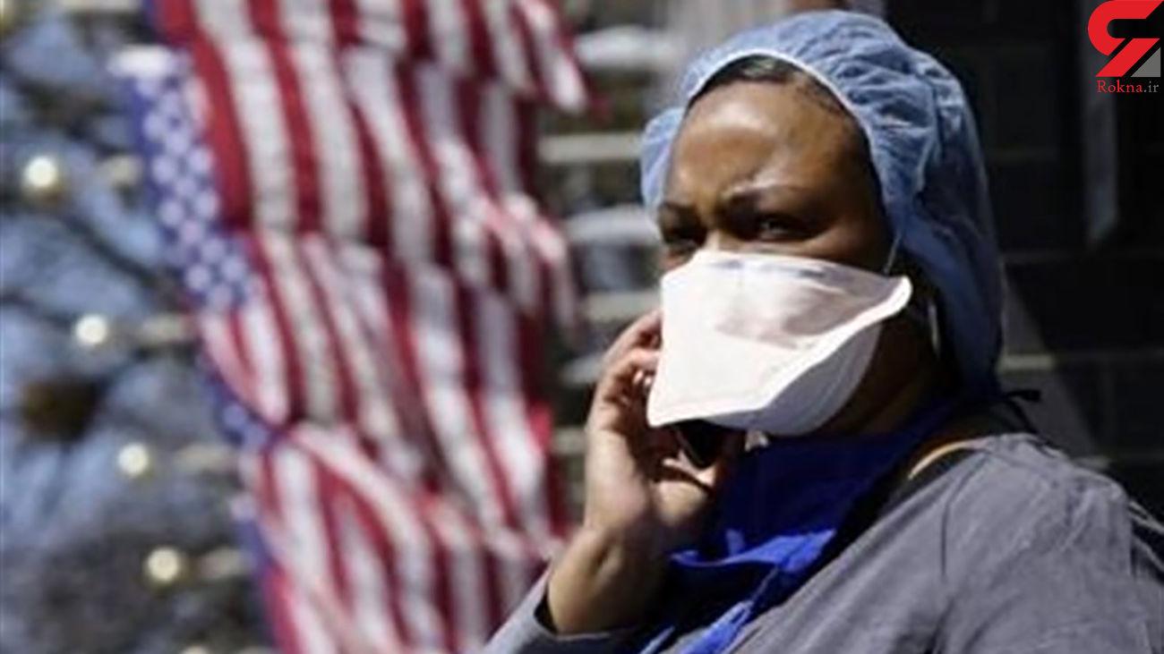 کرونا در آمریکا / ۲۸ هزار مبتلا و ۱۴۰۰ فوتی طی یک روز