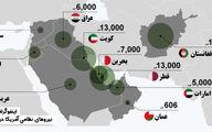 نقشه دقیق پایگاه های امریکایی در اطراف ایران / 65 هزار نیروی امریکایی در تیررس ایران