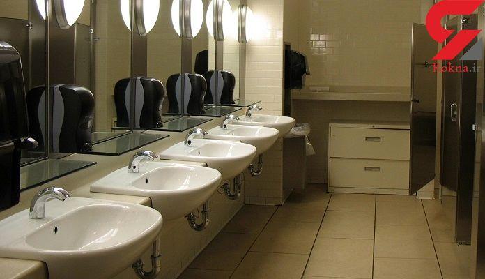 بلایی که توالت های عمومی بر سرتان می آورند!