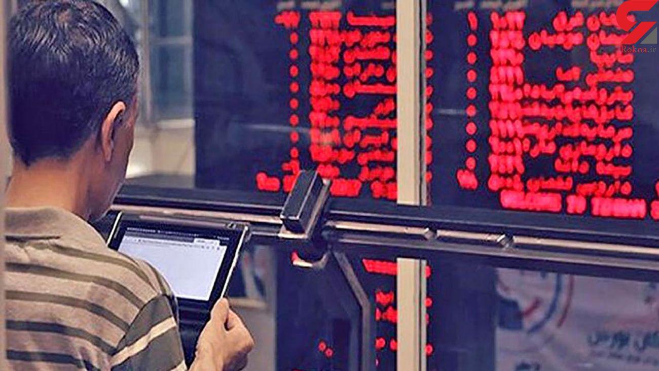 اسامی شرکت های بورسی با بیشترین و کمترین سود امروز چهارشنبه 8 بهمن ماه 99