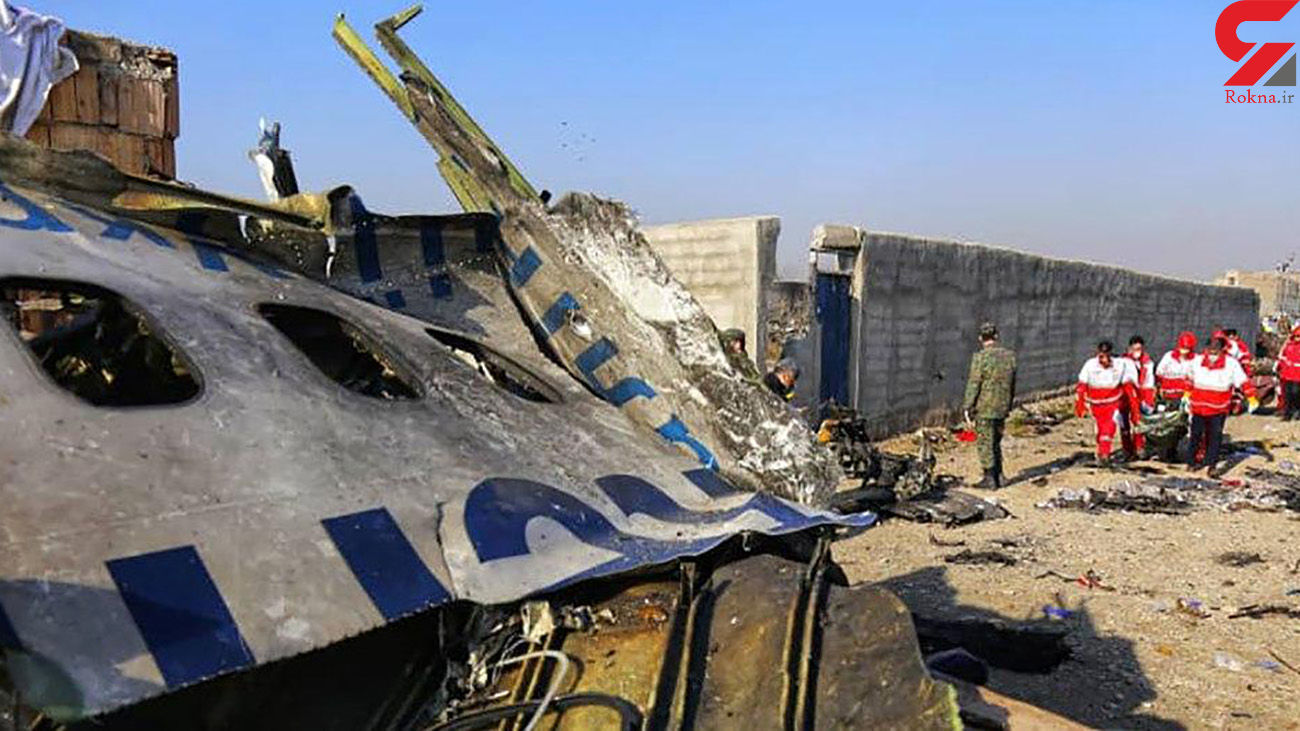 آخرین نتایج بررسی های هواپیمایی سانحه دیده اوکراینی