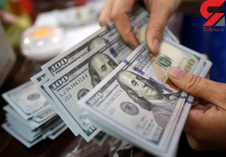 قیمت دلار و یورو در بازارهای امروز