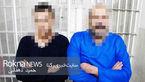 فحاشی به عروس خانواده راز خودکشی جوانی در جنوب تهران بود +عکس