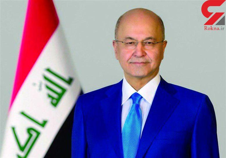 عراق باید از تحریمها علیه ایران معاف شود