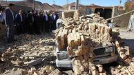 مسجد سلیمان باز هم لرزید / زلزله 4.1 ریشتری دقایقی پیش