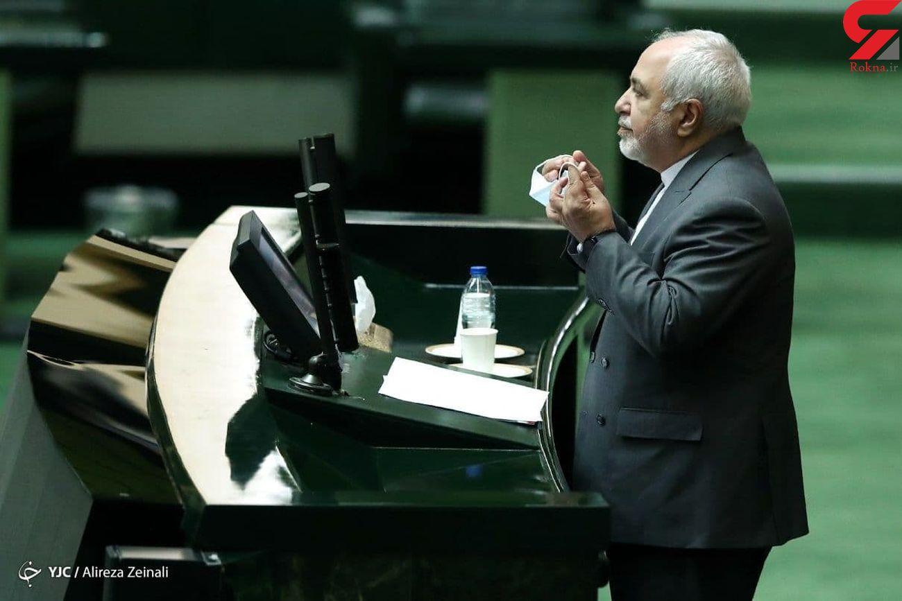 ظریف به کمیسیون امنیت ملی مجلس میرود