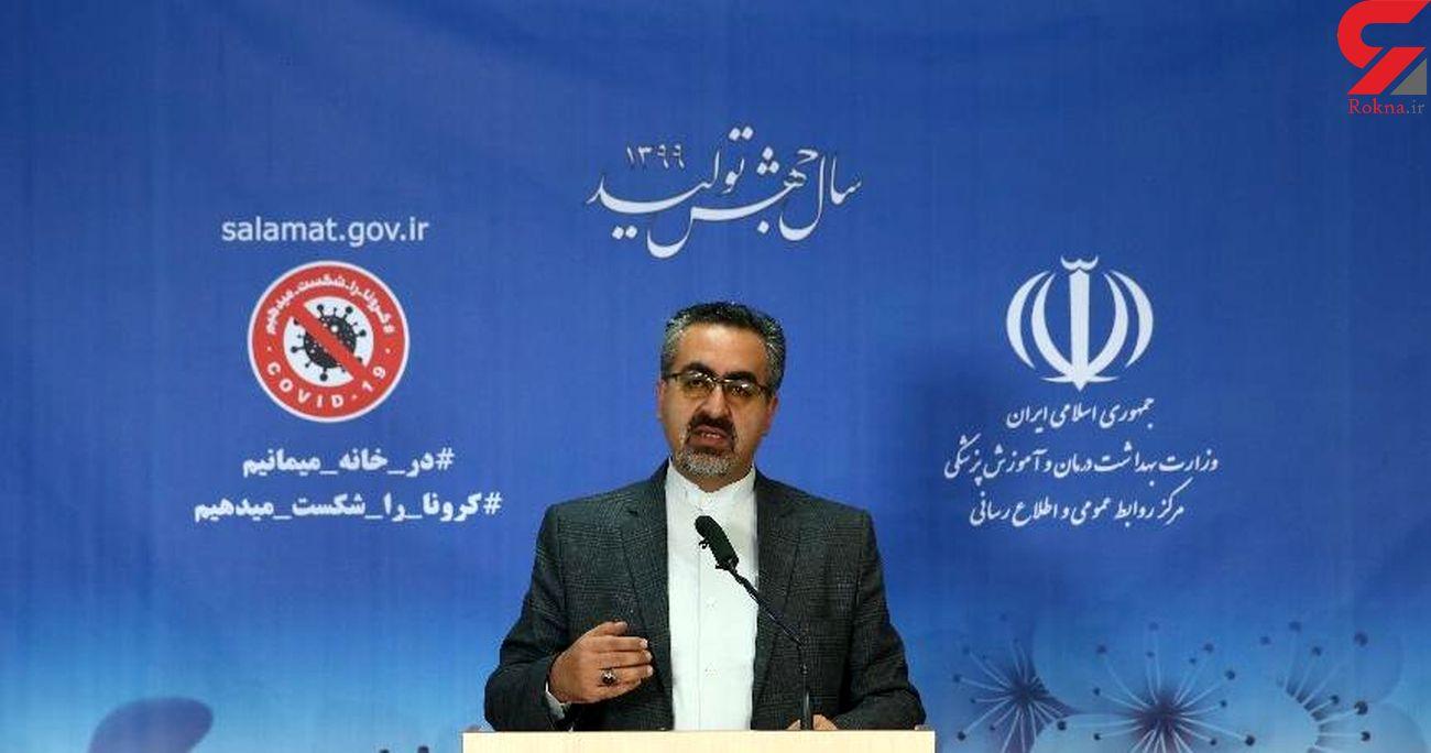 ایران به زودی کیت تست کرونا به جهان صادر می کند / هنوز به مرحله کنترل کروناویروس نرسیده ایم