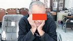 این مرد تهرانی از چگونه بریدن سر عروس و پسر جوانش گفت+ فیلم و عکس