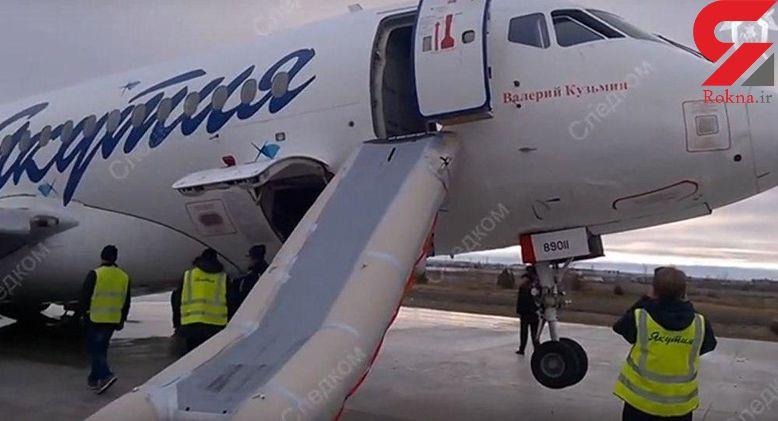 حادثه ای وحشتناک در باند فرودگاه +عکس