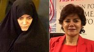 چه کسی توییتهای فارسی ترامپ را مینویسد؟ +عکس