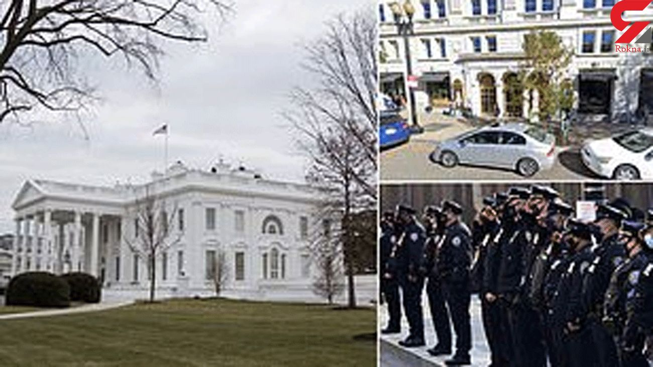 Couple 'with Loaded Gun in Car Arrested near White House