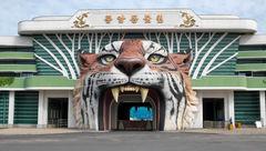 در بدترین باغ وحش جهان چه می گذرد؟ + تصویر