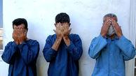 محموله شمش های طلا در کرج لو رفت / بازداشت 4 مرد میلیاردی
