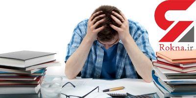 راهکارهای پیشگیری و کنترل استرس شغلی