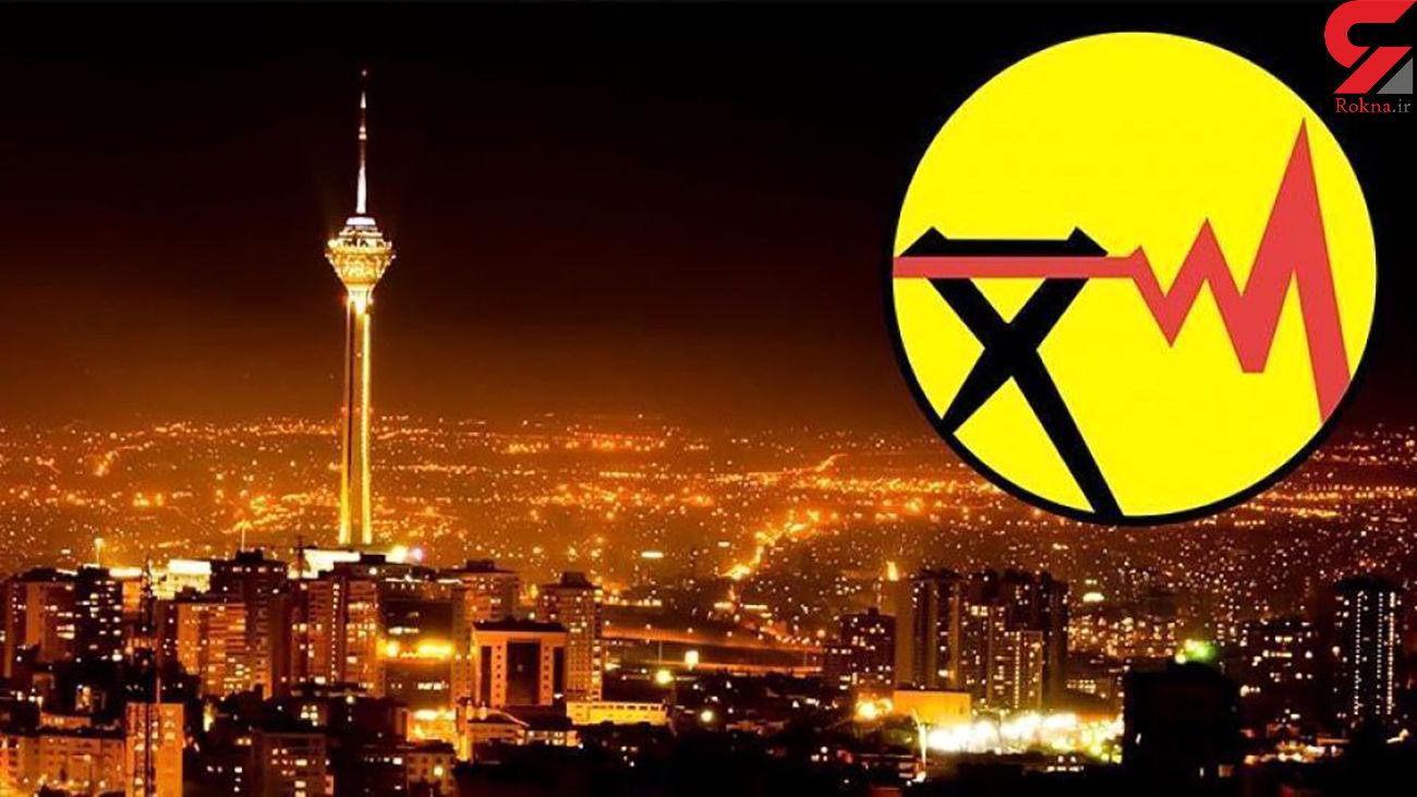 تابستان نیامده برق تهرانی ها قطع شد ! / علت چیست ؟