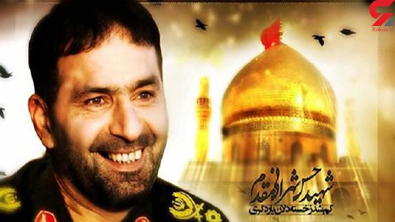 نوشته های شهید طهرانی مقدم در سال 60 + فیلم