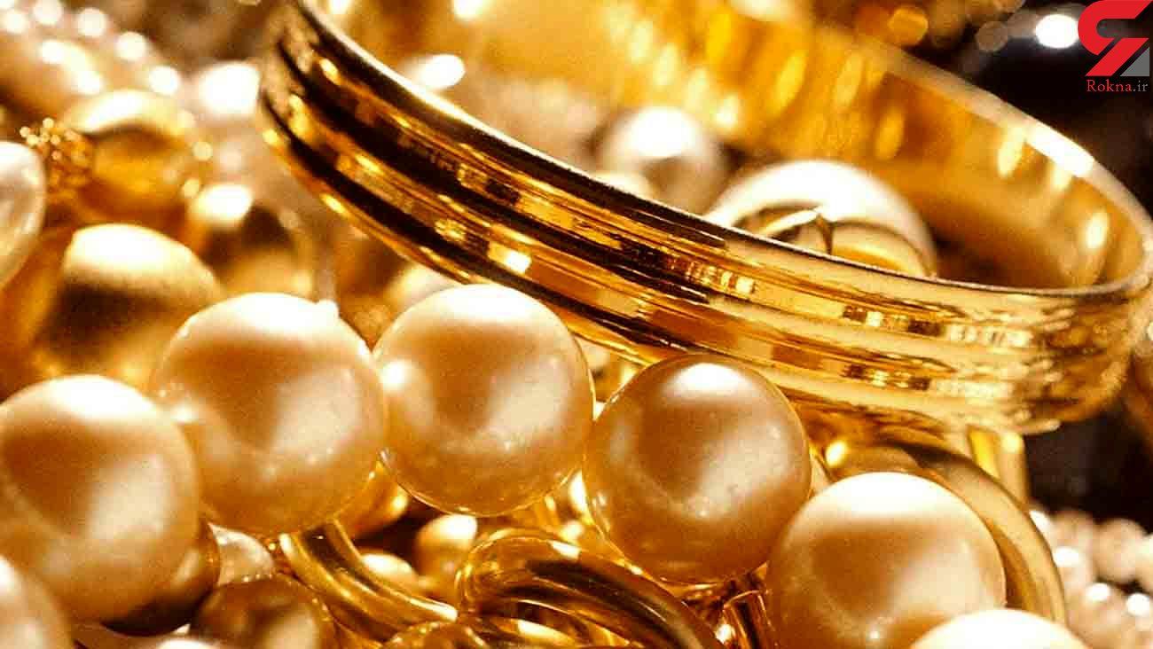قیمت جهانی طلا امروز جمعه 23 آبان ماه 99