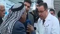 مرگ تلخ یک معترض عراقی به کمبود دارو در مقابل دوربین تلویزیون +فیلم