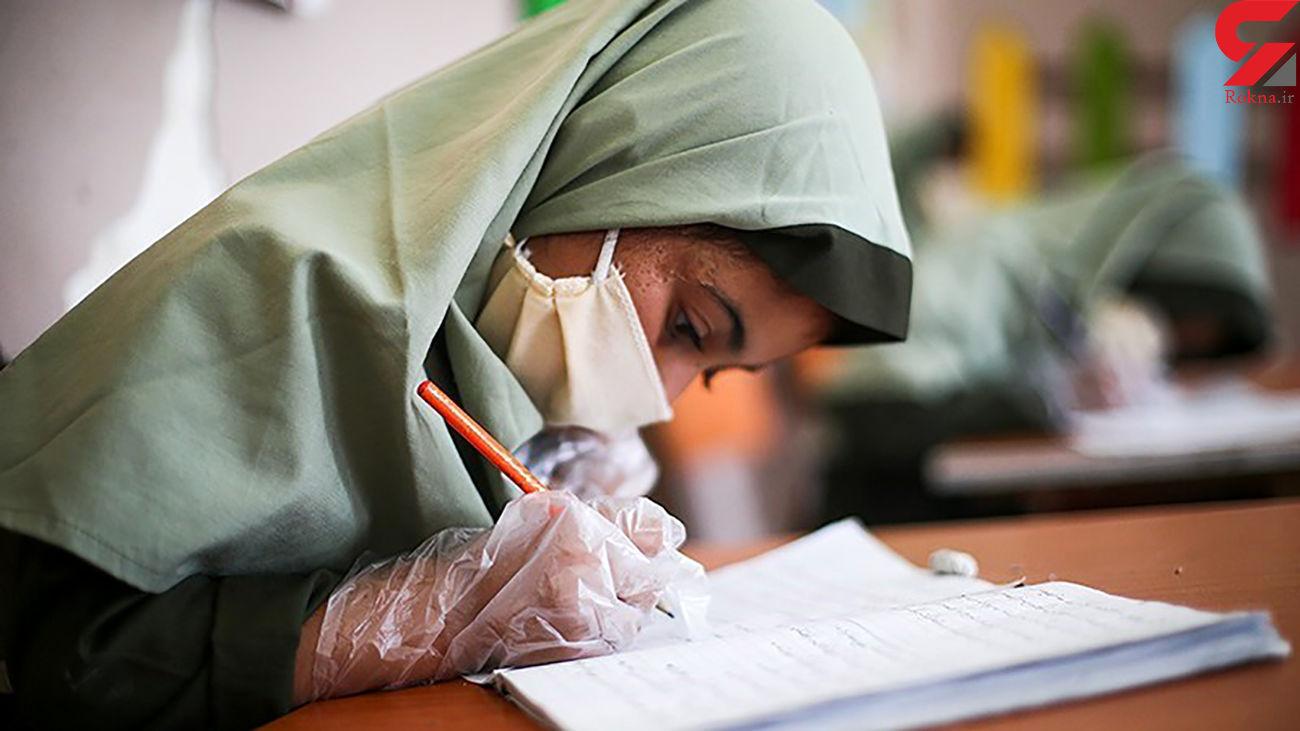 جزییات امتحانات حضوری و غیرحضوری دانشآموزان اعلام شد